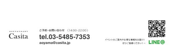 180716_mailnews_coldpasta_180711_05